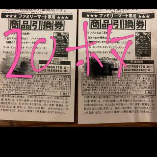 グロー(glo)のグロー ハイパー 専用 タバコ 引換券21枚(その他)