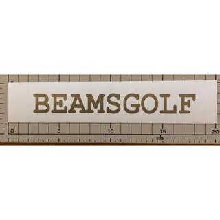 ビームス(BEAMS)のビームスゴルフ カッティングステッカー(ウエア)