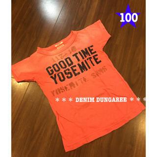 デニムダンガリー(DENIM DUNGAREE)のDENIM DUNGAREE デニム&ダンガリー No.15 半袖 Tシャツ(Tシャツ/カットソー)