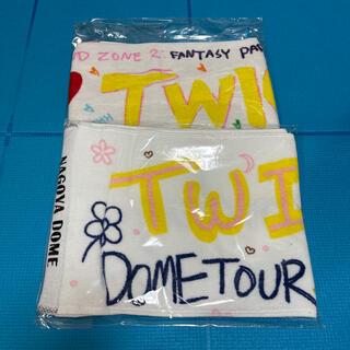 ウェストトゥワイス(Waste(twice))の最終値下げ TWICE タオル ツアー(K-POP/アジア)