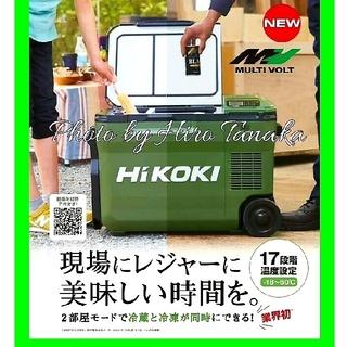 ヒタチ(日立)のHIKOKI  冷温庫 UL18DB 本体のみ(その他)