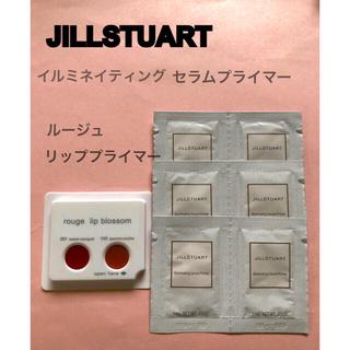 ジルスチュアート(JILLSTUART)のジルスチュアート イルミネイティングセラムプライマー・ルージュ リップブロッサム(その他)