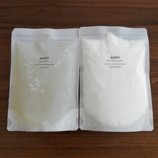 ムジルシリョウヒン(MUJI (無印良品))の無印良品 敏感肌用シャンプー、コンディショナーセット 詰替え用(シャンプー/コンディショナーセット)