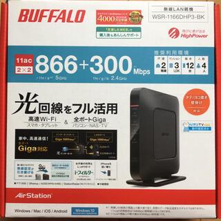 バッファロー(Buffalo)の【BUFFALO】 WSR-1166DHP3-BK(その他)