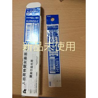 ぺんてる - ぺんてる ボールペン替芯 エナージェル 0.5mm LRN5H青