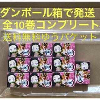 ユーハミカクトウ(UHA味覚糖)の鬼滅の刃 ぷっちょワールド ロールテープ50音全10巻 コンプリート ことば絵巻(キャラクターグッズ)