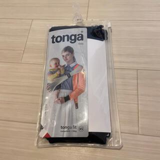 トンガ(tonga)のトンガフィット XS ブラック(抱っこひも/おんぶひも)