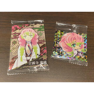 甘露寺蜜璃 2枚セット(カード)