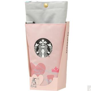 スターバックスコーヒー(Starbucks Coffee)のスターバックス☆新品未使用!ショルダーボトルケース(その他)
