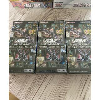 遊戯王プリズマティックアートコレクション アーコレ 新品未開封品 3BOX(Box/デッキ/パック)