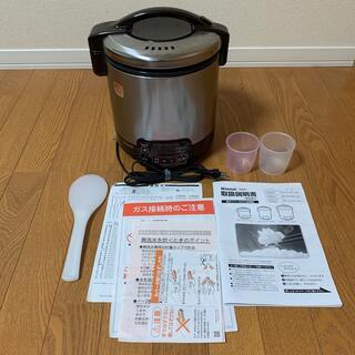 Rinnai - こがまる タイマー・ジャー付きガス炊飯器 5合(都市ガス用) RR-050VMT