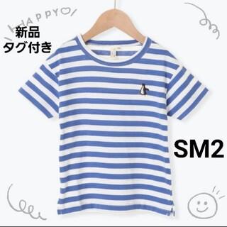 サマンサモスモス(SM2)の新品タグ付き SM2 ペンギン刺繍ドロップTシャツ 120 キッズ(Tシャツ/カットソー)