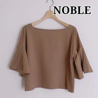 ノーブル(Noble)のNOBLE ノーブル カットソー 半袖 フレア袖(シャツ/ブラウス(半袖/袖なし))