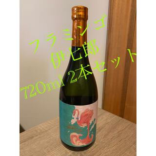 国分酒造 芋焼酎 フラミンゴオレンジ  伊七郎 720ml 2本セット(焼酎)