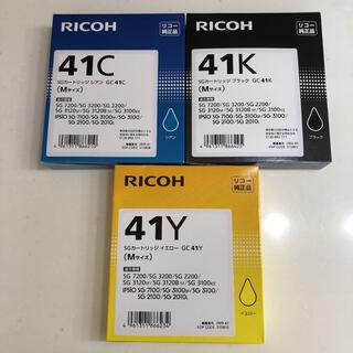 リコー(RICOH)の新品未使用 RICOH SG カートリッジ 41  3色セット(PC周辺機器)