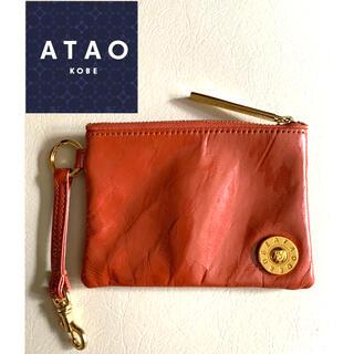アタオ(ATAO)の美品!【ATAO】limoキーケース&カードケース ルージュピンク(キーケース)