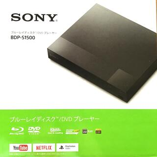 ソニー(SONY)のSONY Blu-ray DVDプレイヤー ✴︎ 新品未使用(ブルーレイプレイヤー)