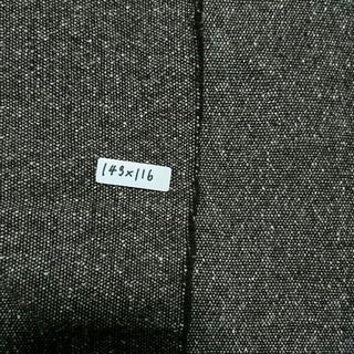 ツイード生地    約118✕144  cm+おまけ付き☆送料込(生地/糸)