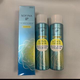 ソフィーナ(SOFINA)のソフィーナ iP ベースケア エッセンス 90g ×1個+詰替2本セット(ブースター/導入液)