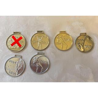 TOKYO PLAMO  1964 東京オリンピック 記念コイン風(模型/プラモデル)