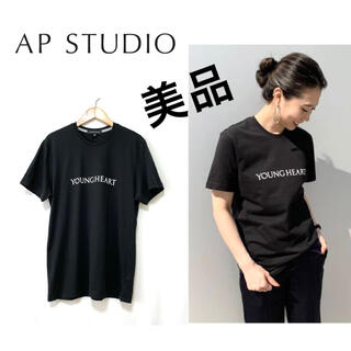 ドゥーズィエムクラス(DEUXIEME CLASSE)の美品AP STUDIO ロゴtシャツ 黒Tシャツアパルトモンドゥーズィエムクラス(Tシャツ/カットソー(半袖/袖なし))