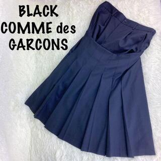 ブラックコムデギャルソン(BLACK COMME des GARCONS)のブラックコムデギャルソン プリーツラップスカートショートパンツ 黒L(ロングスカート)
