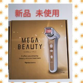 ナリス化粧品 - ナリス化粧品MEGA BEAUTY   メガビューティ