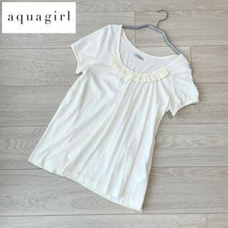 アクアガール(aquagirl)の半袖トップス レディース Tシャツ 白 カットソー 半袖 フリル 日本製(カットソー(半袖/袖なし))