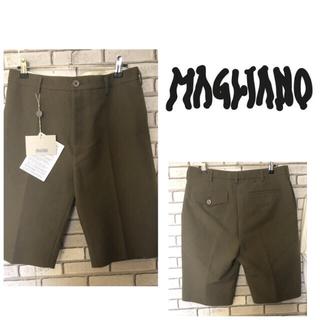 マルタンマルジェラ(Maison Martin Margiela)の新品 Magliano ショートパンツ(ショートパンツ)