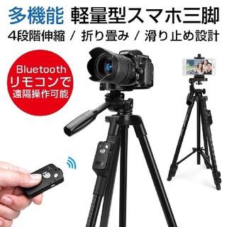 スマホ ビデオカメラ 三脚  リモコン付   一眼レフカメラ ミニ三脚(その他)