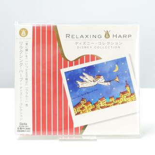 ディズニー(Disney)の【12曲】リラクシング・ハープ~ディズニー・コレクション~(ヒーリング/ニューエイジ)