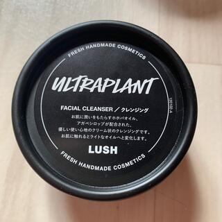 ラッシュ(LUSH)のLUSH ウルトラプラント クレンジング(クレンジング/メイク落とし)