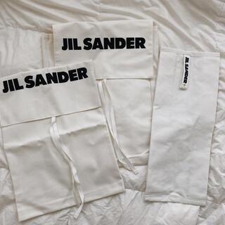 Jil Sander - 【非売品】JIL SANDER ジルサンダー ショッパー 保存袋セット