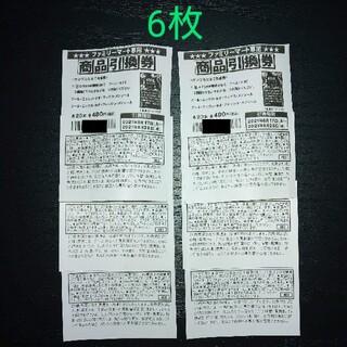 グロー(glo)のグローハイパー専用たばこ 商品引換券6枚(その他)