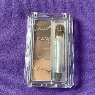 キャンメイク(CANMAKE)のCANMAKE キャンメイク アイブロウ 07(パウダーアイブロウ)