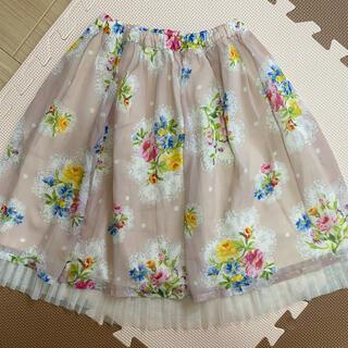 ハッカキッズ(hakka kids)の未使用 ハッカキッズ スカート 130(スカート)
