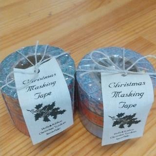 マークス(MARK'S Inc.)のマークス マスキングテープ クリスマスアソート3本セット2つ(テープ/マスキングテープ)