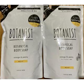 ボタニスト(BOTANIST)のBOTANIST ボタニスト ボタニカル ボディーソープ モイスト 440ml(ボディソープ/石鹸)