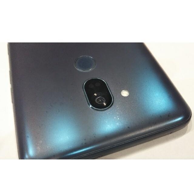 LG Electronics(エルジーエレクトロニクス)のAndroid One X5 ニューモロッカンブルー スマホ/家電/カメラのスマートフォン/携帯電話(スマートフォン本体)の商品写真