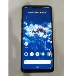 エルジーエレクトロニクス(LG Electronics)のAndroid One X5 ニューモロッカンブルー(スマートフォン本体)