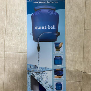 モンベル(mont bell)のモンベル フレックスウォーターキャリア4L(その他)