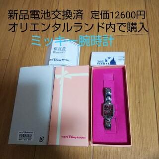 ミッキーマウス(ミッキーマウス)の腕時計 レディース ミッキー 東京ディズニーランド ミッキーマウス 腕時計(キャラクターグッズ)