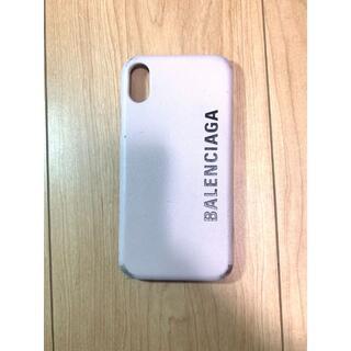 バレンシアガ(Balenciaga)のBALENCIAGA バレンシアガ iPhonexs x ケース(iPhoneケース)