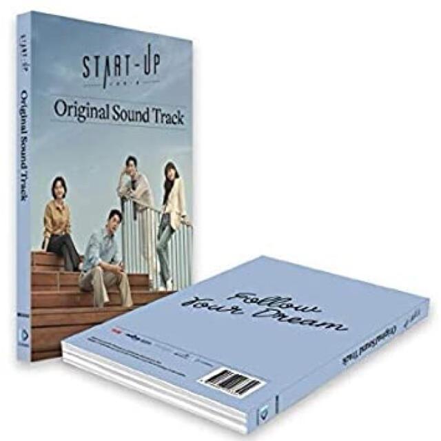 韓国ドラマ 夢の扉スタートアップost エンタメ/ホビーのCD(テレビドラマサントラ)の商品写真