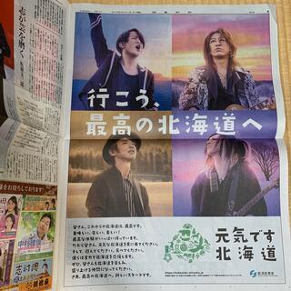 読売新聞 GLAY 広告記事(印刷物)