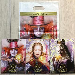 ディズニー(Disney)のアリスインワンダーランド ポストカード3枚セット(印刷物)