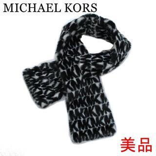 マイケルコース(Michael Kors)のマイケルコース 美品 W130×H15cm MKロゴ アクリル ファー ストール(ストール/パシュミナ)