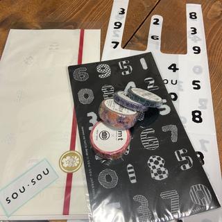 ソウソウ(SOU・SOU)のsousou マスキング マスクケース 袋つき(テープ/マスキングテープ)