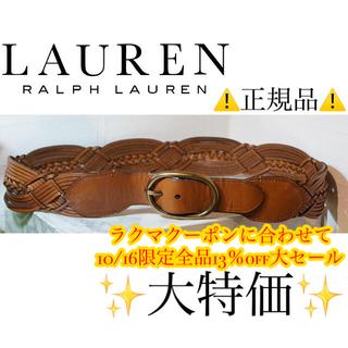 ラルフローレン(Ralph Lauren)の⚠️大特価⚠️✨USED✨LAUREN太ベルト(ベルト)