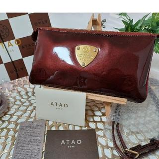 アタオ(ATAO)の【美品】アタオ ATAO ブーブー お財布ポシェット(財布)